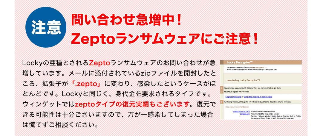 ripurasu_new_ransom